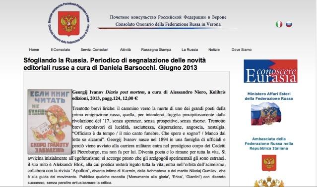fondazione_russa